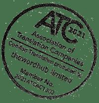 ATC 2021